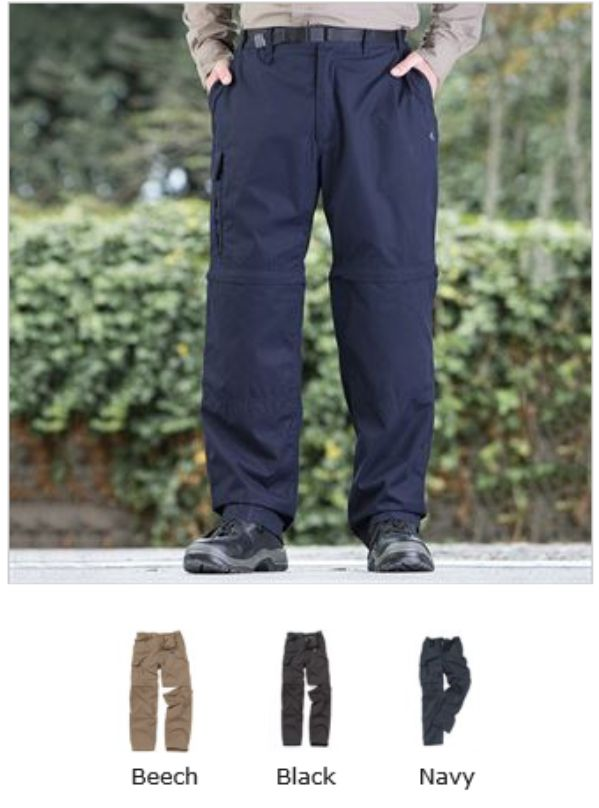 CR004 Craghoppers Classic Kiwi Convertible Trousers